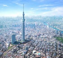 Tokyo half day sightseeing - West