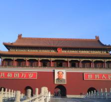 Tiananmen Square, Forbidden City,Jingshan park and Hutong tour