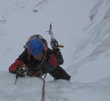 Ice climbing course-introductory level