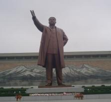 north korea 4 days trip