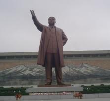north korea 4 days trip