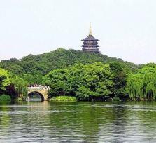 Hangzhou Excursion