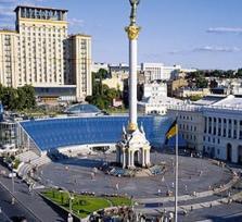 Feel the Kiev